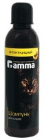 Гамма 10600 Шампунь для кошек от блох