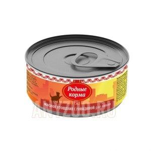 Родные корма Мясное угощение консервы для котят с говядиной