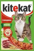 фото KiteKat - Китикет для кошек пауч Говядина в желе