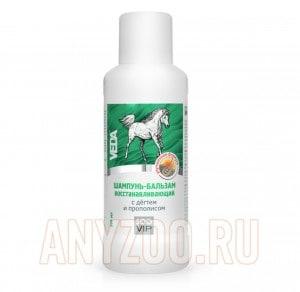 ЗооVip Шампунь-бальзам для лошадей восстанавливающий с дегтем и прополисом