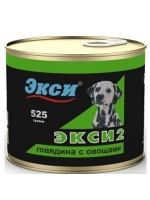 Экси-2 консервы для собак полноценный рацион говядина и овощи