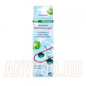 Купить Klemmsauger-Boden-Fluter 8-100 W Комплект присосок для крепления грунтового термокабеля