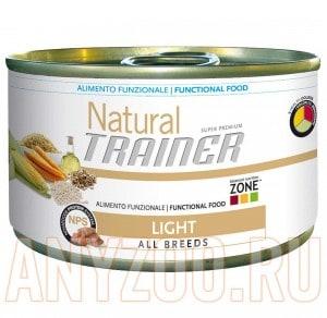 Trainer Natural Light