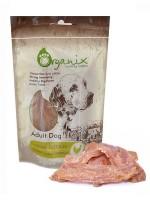 Органикс Лакомство для собак Тонкие куриные ломтики 100% мясо