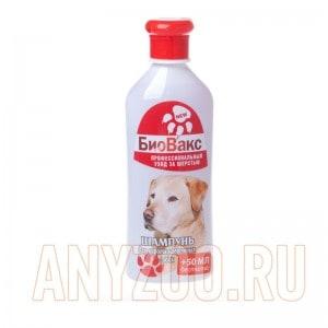фото Шампунь БиоВакс для короткошерстный собак