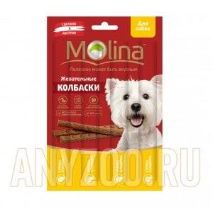 Молина лакомство для собак Жевательные колбаски Курица и индейка
