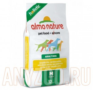 Almo Nature Holistic