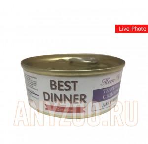 фото Best Dinner Меню Кэт №5 Бест Диннер консервированный корм для кошек с телятиной и языком