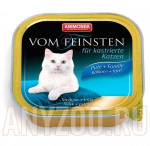 Animonda Vom Feinsten for castrated cats