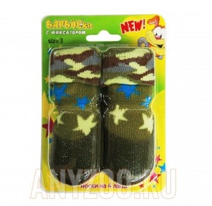 Барбоски носки для собак с латексным покрытием на завязках цвет хаки