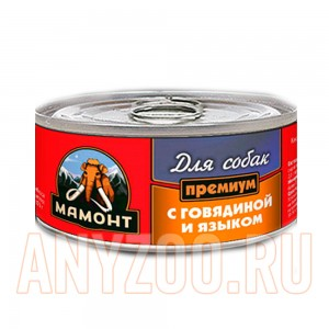 Мамонт Премиум Говядина с языком фарш консервы для собак жестяная банка
