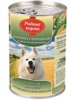 фото Родные корма Консервы для собак Баранина с потрошками в желе по Восточному