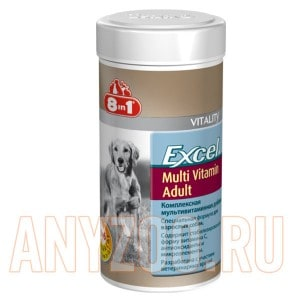 8 in 1 Excel Daily Multi-Vitamin for Dogs