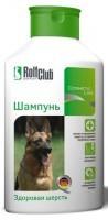 фото Rolf Club Шампунь Здоровая шерсть для собак