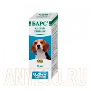 Барс капли ушные для собак и кошек 20мл