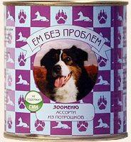 Ем без проблем консервы для собак ассорти из потрошков