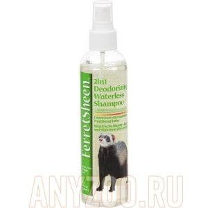 8 in 1 FerretSheen 2in1 Waterless Shampoo Шампунь-спрей 2 в 1 без смывания для хорьков дезодорирующи