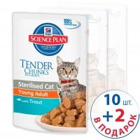 Набор Hills Feline Young Adult Sterilised  Cat- Хилс пауч для стерилизованных кошек до 6 лет Форель