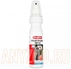 Beaphar Fresh Breath Spray
