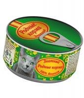 Родные корма Знатные Консервы для кошек 100% Ягненок
