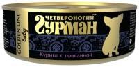 Четвероногий Гурман Голден консервы для щенков курица с говядиной в желе
