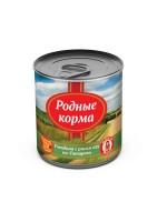 фото Родные корма Консервы для собак Говядина с рисом Азу по-татарски