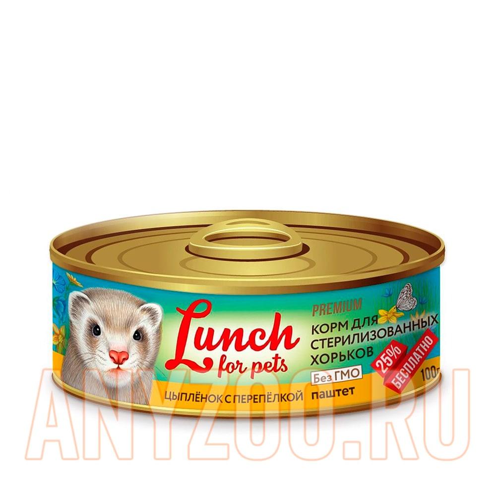 Корм Четвероногий Гурман Паштет с куриной печенью 240g для кошек 41706