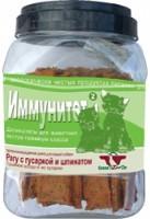 фото Green Cuisine Лакомство для собак Иммунитет 2 (сушеное мясо гусарки с сельдереем)