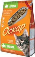 Оскар Сухой корм для взрослых кошек с кроликом (профилактика МКБ)