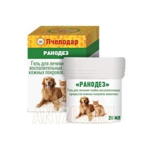 Пчелодар Ранодез гель для лечения заболеваний кожи у животных