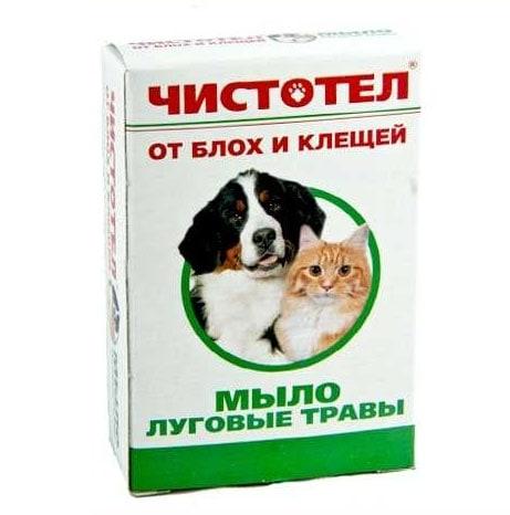 """Чистотел Мыло """"Луговые травы"""" 80гр ( Чистотел шампунь для собак и кошек )"""