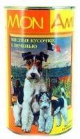 МонАми консервы для собак Мясные кусочки + печень