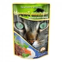 Ночной охотник консервы для кошек телятина с ягненком в желе пауч