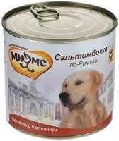 Купить Мнямс Консервированный корм для собак Сальтимбокка по-Римски,  телятина с ветчиной