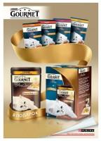 Купить Промонабор Gourmet Perl Мини-филе (пауч) для кошек + Gourmet A la Carte