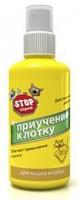 фото Stop- спрей для животных Приучение к лотку
