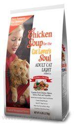 корм для кошек чикен суп