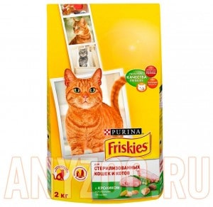 Friskies Sterilised