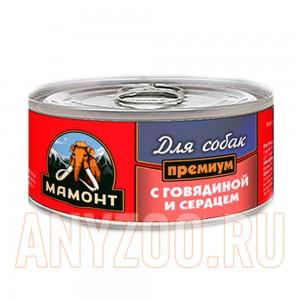 Мамонт Премиум Говядина с сердцем фарш консервы для собак жестяная банка