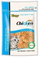 фото Wanpy Cat CA-09H Лакомство для кошек Кубики куриные
