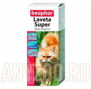 Beaphar Lavreta Super Cat