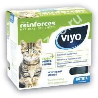 фото VIYO Пробиотический напиток для укрепления иммунитета для котят