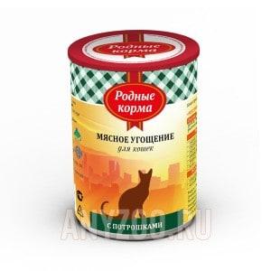 Родные корма Мясное угощение консервы для кошек с потрошками