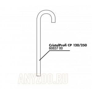 JBL U-Rohr Einlauf/Auslauf (12/16mm) U-