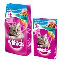 фото Whiskas Вискас Подушечки Сухой корм для кастрированных и стерилизовнных котов и кошек Кролик