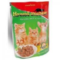 Ночной охотник консервы для котят говядина в соусе