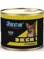 Экси 1 Консервы Стандарт для взрослых собак