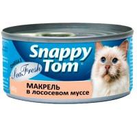 Snappy Tom консервы для кошек Макрели в лососевом муссе