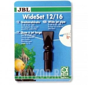фото JBL WideSet 12/16 (CP i) Насадка 12/16 мм для внутренних фильтров JBL CristalProfi i