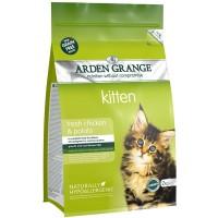 Arden Grange Kitten Grain Free